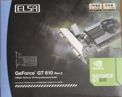 ELSA_GeForce_GT_610_Rev2_20150806_001.jpg