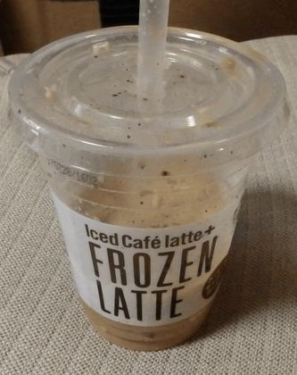 Iced_Cafe_latte_FROZEN_LATTE_20150825_001.jpg