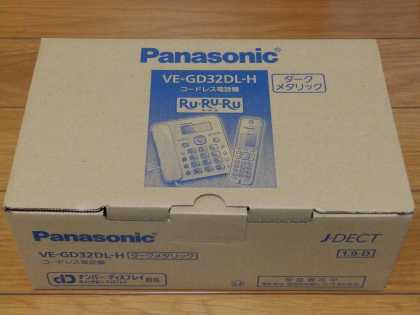 Panasonic_VE-GD32DL-H_20160707_001.jpg