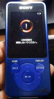 SONY_Walkman_NW-E083_006.jpg