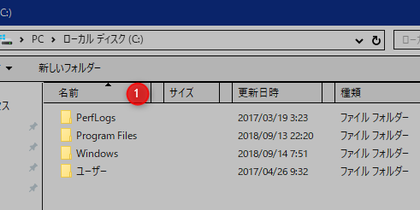 Win10_right_click_slow_190219_003.png