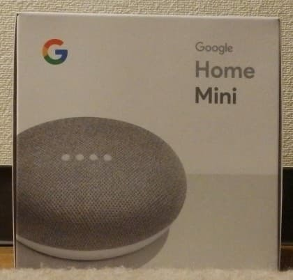 Google_Home_Mini_171112_001.jpg