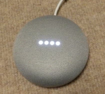 Google_Home_Mini_171112_004.jpg