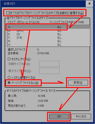 Win10_kernel-Power_41_page_170429_001.png